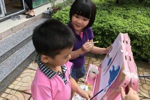 KHỐI LỚP SS2 ( 3 - 6 tuổi )